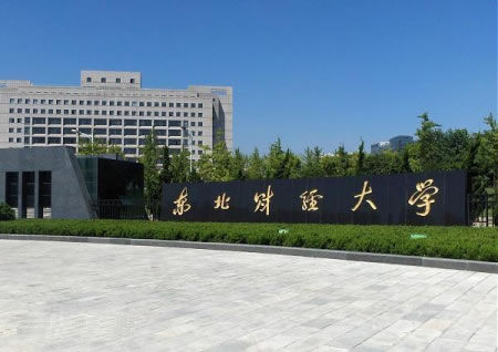 Image result for Dongbei University of Finance and Economics