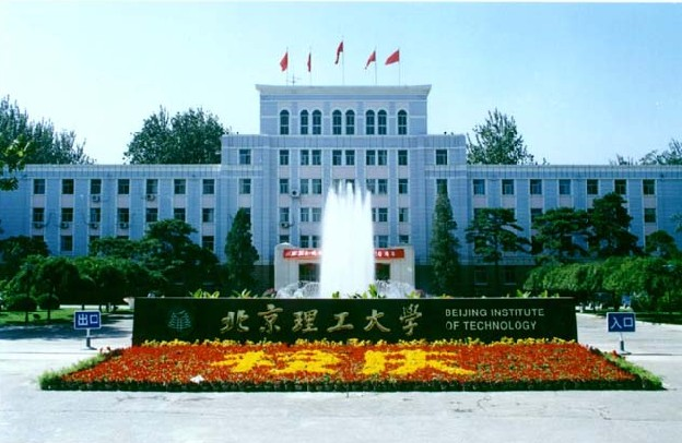 Image result for Beijing Institute of Technology