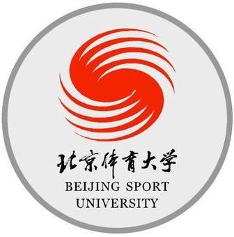 Image result for Beijing Sport University