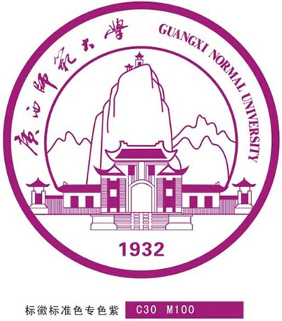 Image result for Guangxi Normal University