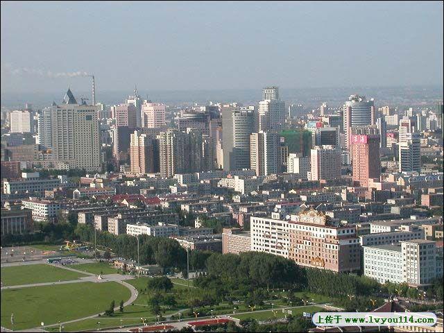 Resultado de imagem para Changchun